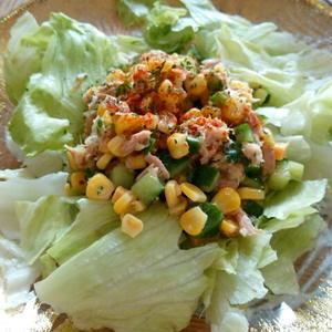 ツナきゅうりコーンのピリ辛サラダ