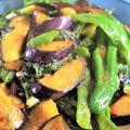 ■作り置きの大葉ニンニク味噌で 簡単!!5分 【菜園茄子とピーマンの甘辛味噌炒め】