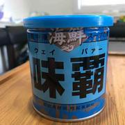 新商品の青い味覇(ウェイパー)やっと購入♡試してみたよ!