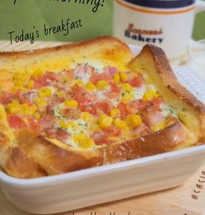 週末簡単朝カフェ♪オーブンまで5分♪厚切りベーコンとトマトのパンキッシュ♪