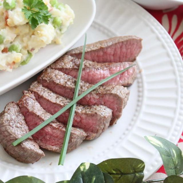 レシピ ステーキ 肉