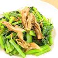 簡単☆小松菜と舞茸の味噌バターじゃこ炒め