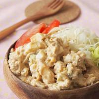 アボカドとクルミのタンドリーチキン風味サラダ と 伯方の塩サイトに載ってます♪