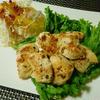 鶏胸肉のコリアンダー・マヨ焼き