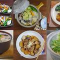 【鰤レシピ6選】冬におすすめの鰤料理ランキング
