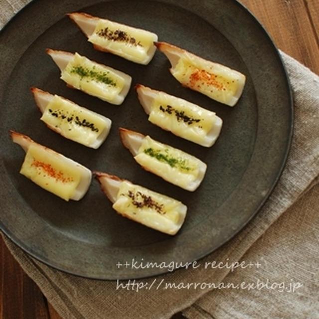 トースターで作れる楽レシピ☆ちくわのチーズ焼き