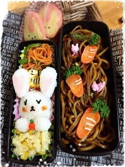 「楽しかったぁ♥」のスペースワールド♪ ~高校男子キャラ弁当!~