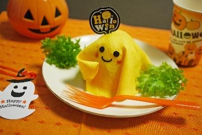 ハロウィンお化けちゃん寿司