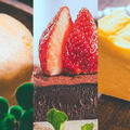 おうちカフェ♪【低温調理ケーキレシピ】TOP3