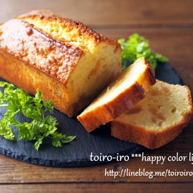 紅玉リンゴのしっとりパウンドケーキ