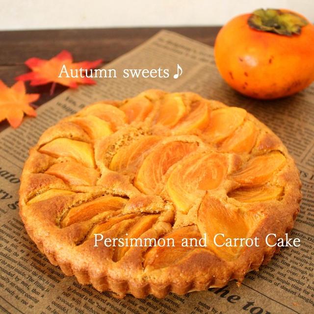 ホットケーキミックスで簡単♪秋を満喫する「柿と人参のケーキ」