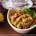蓮根と枝豆のハニーマスタード♥炒めずに茹でて混ぜる野菜でもう一品♪ by MOMONAOさん