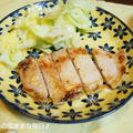 豚肉の味噌焼きと今日のお弁当☆
