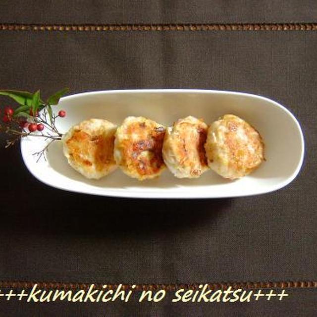 ●里芋とツナのハンバーグ☆