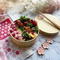 【桜型大根でいつものお弁当を花見弁当に】が素敵アイディアです