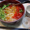 『トマトうどん』爽やかな涼感を味わう♪美味しいやみつきレシピ♪♪ by 自宅料理人ひぃろさん