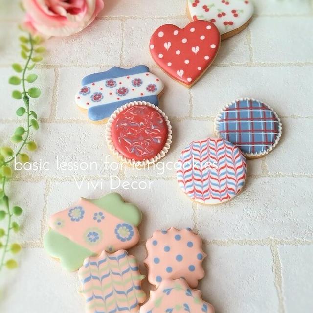 【募集】3/9アイシングクッキー作りの基本が学べます♡アイシングクッキー基礎レッスン