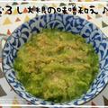 簡単♪おろし大根の味噌和え by コマッティさん