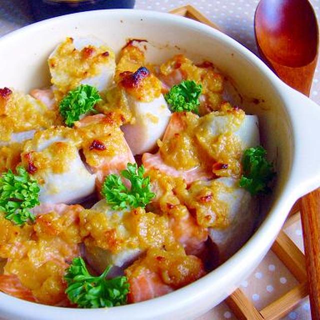 鮭と里芋の味噌バター焼き♪ガーリック風味