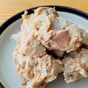 里芋のツナマヨサラダ