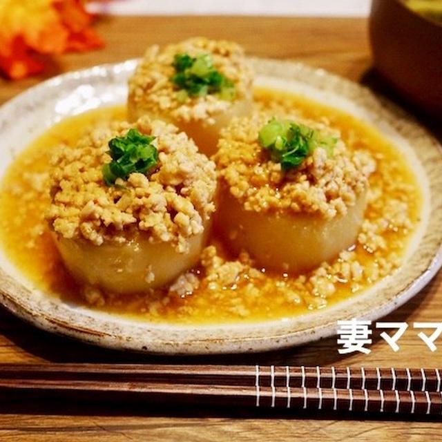大根のピリ辛鶏そぼろあん♪ Simmered Daikon & Chicken Mince