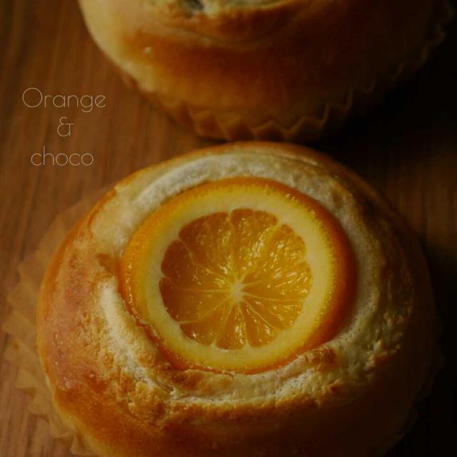 オレンジスライスのっけのチョコブレッド♪