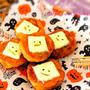 素材一品だけおかず*かぼちゃスイートチーズ焼き