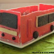 次男3歳の誕生日~「電車の立体ケーキ」でお祝い