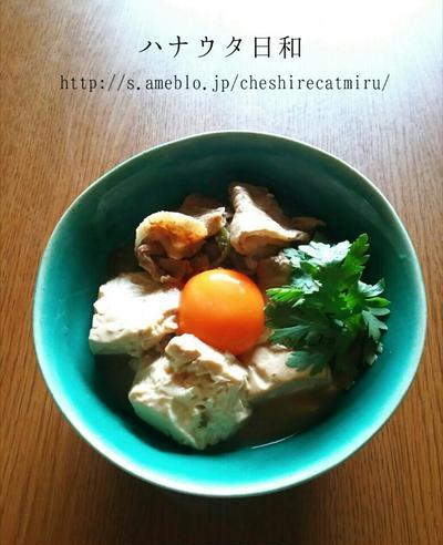 豚肉と豆腐のすき焼き風煮物