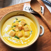【レシピ】かぼちゃの豆乳クリームスープ