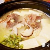 鯛のアラ入り豆腐スープ♪ Red Snapper Soup with Tofu