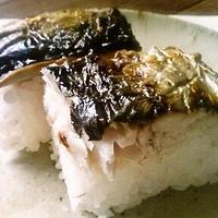 タッパーで作る鯖の押し寿司