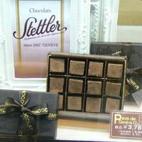 西武池袋本店「チョコレートパラダイス2014」前夜祭★参加レポート 《PART2》