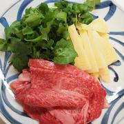 牛肉、クレソン、筍の鍋