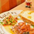 12月のチョップドサラダ