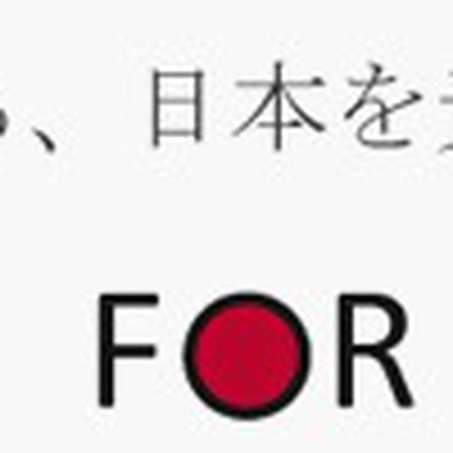 RECIPE FOR JAPAN 【節約・時短レシピリレー】