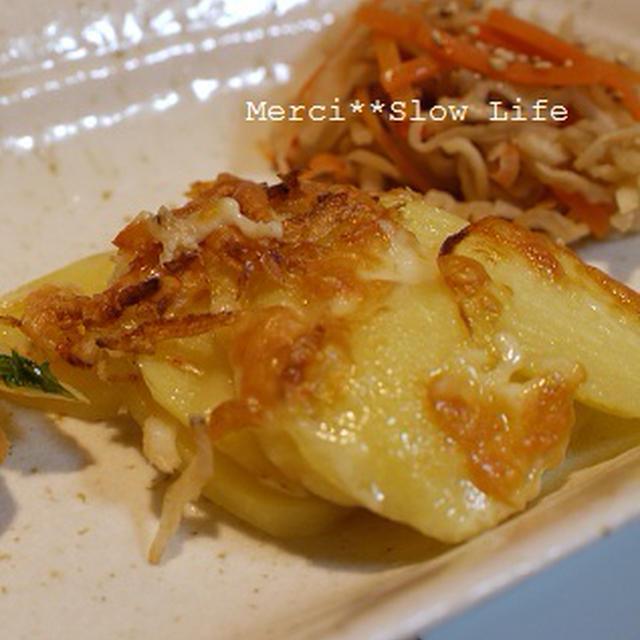 過去レシピより☆カリカリ干し海老&ポテトチーズ焼き