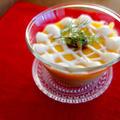 ◇マクロビかぼちゃお芋プリン◇       by 料理教室ikkuikkoさん