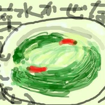 水菜の浅漬け・その1