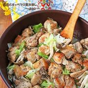 野菜たっぷり正月太り解消♪フライパンで簡単ヘルシー重ね蒸し10品!