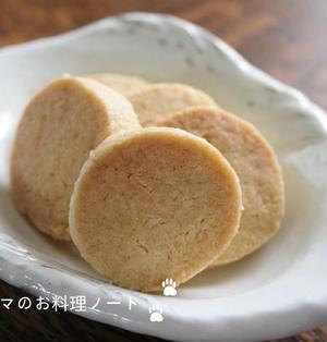 ローズマリーが香るオリーブオイルクッキー☆