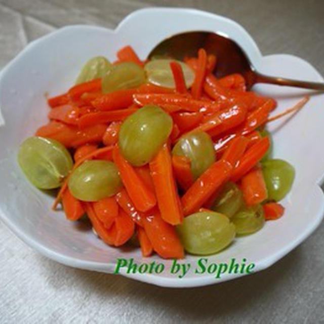 人参とブドウのグラッセ風のレシピ