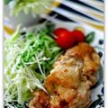 鶏のスパイス焼き