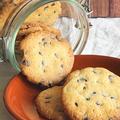 アメリカンなチョコチップクッキー by saza8225さん