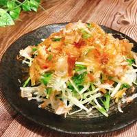 大根と水菜の梅ドレッシングサラダ あまに油