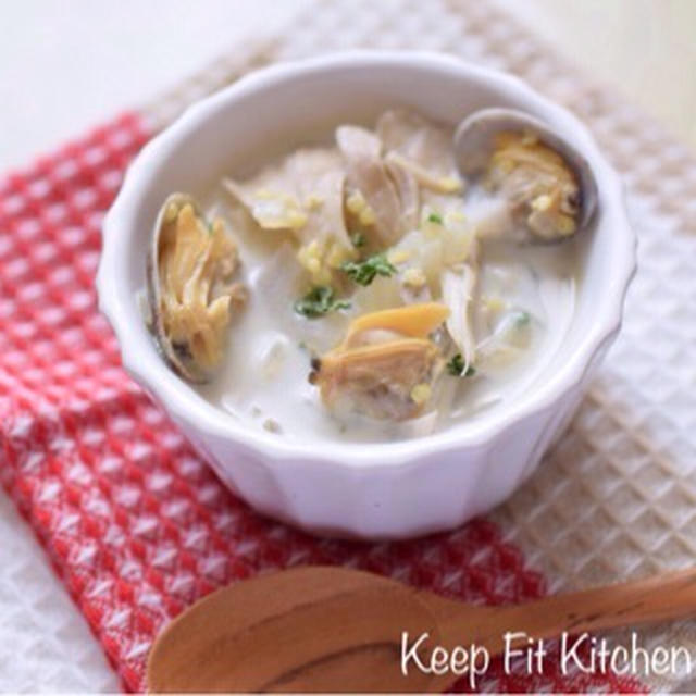 【簡単レシピ】野菜たっぷり雑穀クラムチャウダー