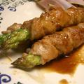 『アスパラ豚肉巻き 2種類の味』 醤油照り焼き風と塩(クレイジーソルト)