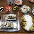 【家飲み】 焼き鯖寿司☆ 小左衛門 特別純米 直汲 美山錦 無濾過生