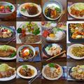 【父の日レシピ16選】ガッツリ!お肉を使った ごちそうメニュー