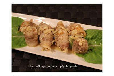 ルクエで作るキムチとえのきの豚肉巻き「こくうまキムチ」~no.547
